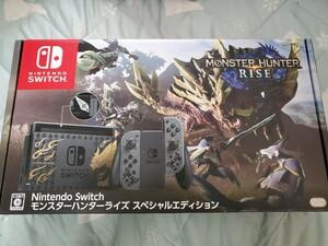 【CP対象】中古 Nintendo Switch モンスターハンターライズ スペシャルエディション 特典&ソフトなし