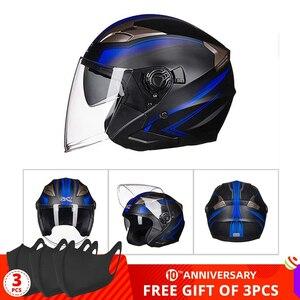 新品 ヘルメット オープンフェイス デュアルレンズ バイザー 電動 G708- 黒 青 バイク 保護 アクセサリー