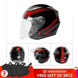 新品 ヘルメット オープンフェイス デュアルレンズ バイザー 電動 G708-Light 黒 赤 バイク 保護 アクセサリー