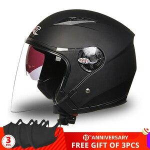 新品 ヘルメット オープンフェイス デュアルレンズ バイザー 電動 512-Matt 黒 バイク 保護 アクセサリー
