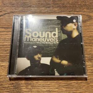 【DJ Mitsu the Beats & DJ Mu-R】SOUND MANEUVERS Classics