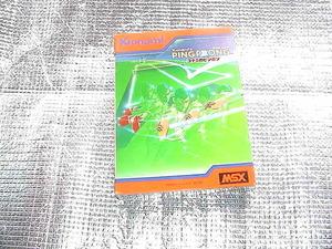 ◆即決◆MSX コナミのピンポン(箱説あり)(KONAMI)
