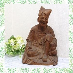 @木彫り 木製 仙人像 インテリア オブジェ コレクション アンティーク 工芸品 高さ約33㎝ 風水 縁起物 置物 和風