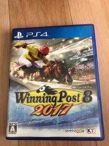 ウイニングポスト8 2017 PS4 中古