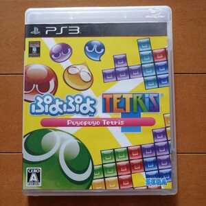 美品盤面傷無し PS3 ぷよぷよテトリス プレイステーション3 PS3ソフト 動作確認済み