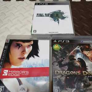 PS3 ソフト3本セット ファイナルファンタジー13 プレステ3 動作確認済み