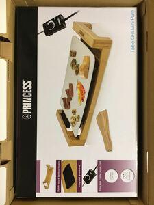 新品未使用・送料無料 Princess ホットプレート TABLE Grill mini PURE