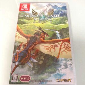 CAPCOM RPG モンスターハンターストーリーズ2 破滅の翼 Nintendo Switch ソフト 中古