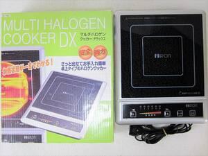 【未使用】アイアン マルチハロゲンクッカーDX IR-7587 卓上調理器 電気コンロ 小型 IHクッキングヒーター (4101)