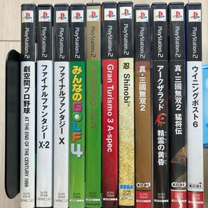 PS2 ソフト11本セット