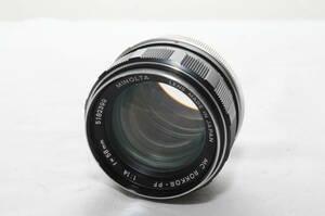 ★実用美品★ MINOLTA ミノルタ MC ROKKOR PF 58mm F1.4 #3570