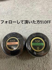 プリジェル スタイリングベース15g+トップa15gセット