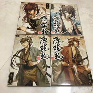 薄桜鬼 第一巻から第4巻 四本セット