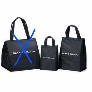 DEAN&DELUCA クーラーバッグ 保冷バッグ M+Sサイズ セット