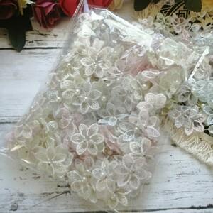 ハンドメイド ワッペン 刺繍 綺麗なワッベン 手作り 花モチーフ レース75