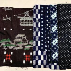 木綿 絣 はぎれ パッチワーク 7枚 材料 リメイク 襤褸 絵絣 古布 藍
