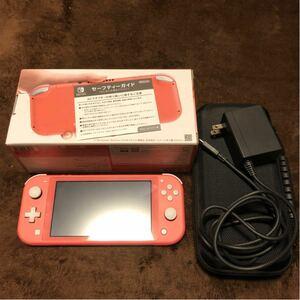 Nintendo Switch Lite ニンテンドースイッチライト コーラル(ケース付)