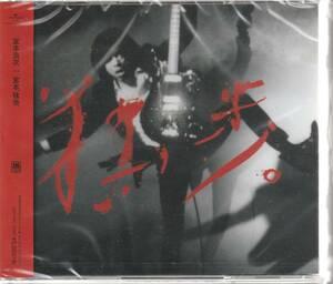 宮本 浩次 さん 「宮本、独歩」 初回限定2019ライブベスト盤 2CD+DVD 未使用・未開封
