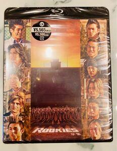 「ROOKIES(ルーキーズ)-卒業-('09映画) Blu-ray