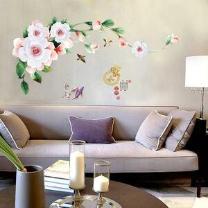 (NO.294)DIY剥がせる壁飾りウォールステッカー綺麗な仕上がり フラワー