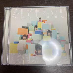 KANA-BOON なんでもねだり CD+DVD