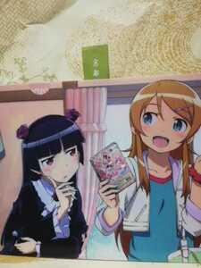 A4-05 クリアファイル 桐乃&黒猫「俺の妹がこんなに可愛いわけがない」