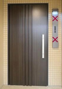 A8L-G1 ◇ 965*1975(枠外) ◇ YKKap ◇ 左吊玄関ドア ◇ 枠付 ◇ 鍵6本付(MIWA) ◇ 展示品
