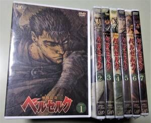 DVD 剣風伝奇 ベルセルク 第2巻 第3巻 第4巻 第5巻 第6巻 第7巻 新品未開封 全7巻 全巻 セット