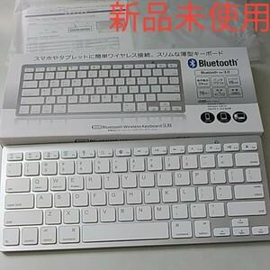 ワイヤレスキーボード スリム 乾電池式ブルートゥース 薄型 新品未使用 ios Android Windows Mac 対応
