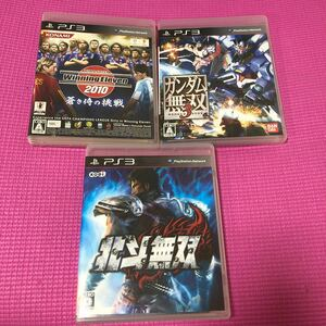 PS3ソフト 3本セット