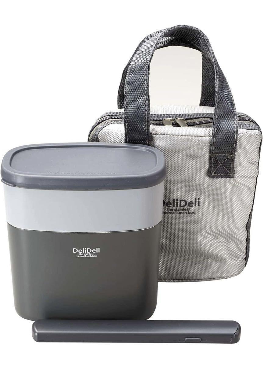 パール金属 保温 弁当箱 茶碗 約 2 杯分 ステンレス スリム ランチジャー バッグ付 グレー デリデリ HB-1540