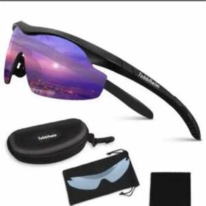サングラス,スポーツサングラス UV400紫外線カット 耐衝撃 超軽量 滑り止め加工 柔らかいフレーム