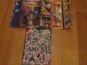 ■週刊少年ジャンプ【僕のヒーローアカデミア】SPシール コミックカバー