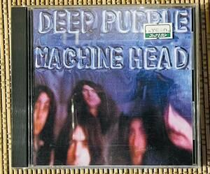 即決送料無料、DEEP PURPLE、MACHINE HEAD、1972年、日本語ライナー、国内盤20P2-2605