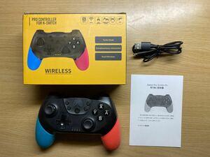 Nintendo Switch コントローラー/付属品付/ジャンク品