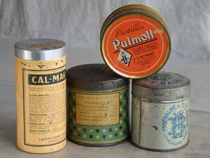 フランスアンティーク 缶 4個セット tin ビンテージ paris 容器 小物入れ ブロカント ビンテージ 雑貨 ピルケース 蚤の市