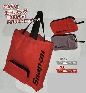 Snap-on スナップオン ECO BAG エコバッグ 色:グレー(新品)
