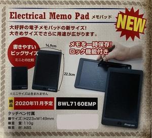 Snap-on スナップオン Electrical Memo Pad 電子メモパッド(新品)