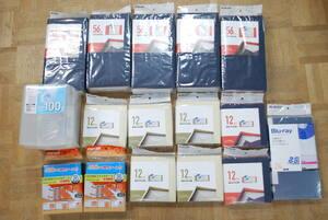 【未使用】20個セット エレコム メディアケース CD DVD Blu-ray対応 カジュアル マグネット開閉 56枚収納 ネイビー CCD-CB56NV 収納ケース