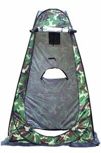 アウトドア ワンタッチ シャワーテント 1人用 テント 着替えテント 日除けテント
