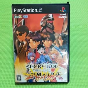 PS2 シークレットオブエヴァンゲリオン プレステ2 ソフト