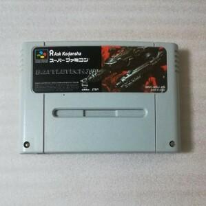 SFC バトルテック3050 BATTLETECH3050 スーパーファミコンソフト