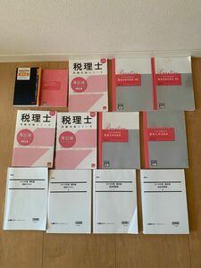 簿記論 テキスト 問題集 総まとめ 直前問題集 過去問題集 税理士試験