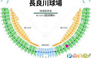 8/31(火) 巨人 vs ヤクルト 一塁側 指定席S 1枚 (岐阜/長良川球場) コンビニ発券