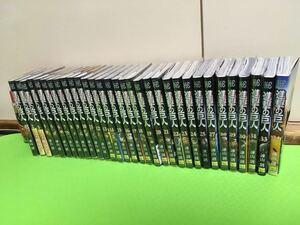 進撃の巨人全巻セット(26巻・32巻の抜けアリ)+クリアファイル