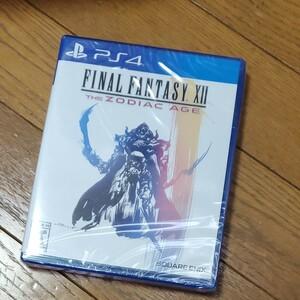 Final Fantasy 12 HD ファイナルファンタジー12 ゾディアックエイジ PS4 zodiac age