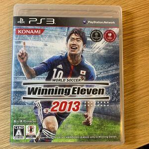 【PS3】 ワールドサッカーウイニングイレブン2013