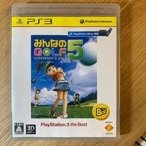 【PS3】 みんなのGOLF 5 [再廉価版]
