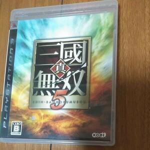 「真・三國無双5」コーエーテクモゲームス定価: ¥ 7,920 PS3