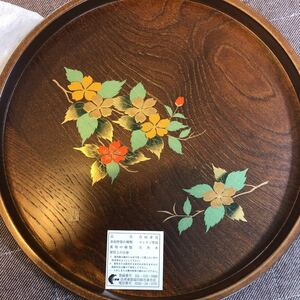 漆器 天然木 お盆 伝統工芸品